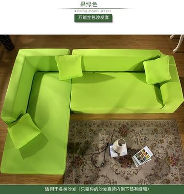 Funda de sofá universal antideslizante de estilo ajustado con todo - Textiles para el hogar