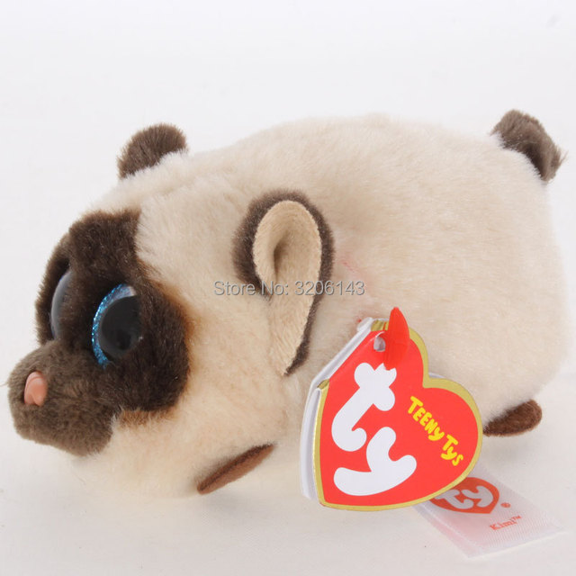 98429657133 Ty Beanie Boos Teeny Tys Stackable 4