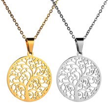 Hollow Tree of Life Stainless Steel Necklace &Pendant For Women Men Accessoriess Collier Femme Argent Arbre De Vie