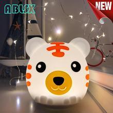 Tiger Night Light For Children Kawaii Animal 7 Color Changed Nightlight Child Led Lamp Bedroom Baby Lights Control