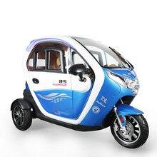 Электрический трехколесный скутер 72V 65AH с дисплеем камеры, мощный мотор, скутер для инвалидов/трехколесный велосипед