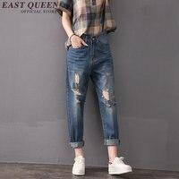Ripped jeans for women boyfriend jeans for women jeans woman 2018 NN0808 Y