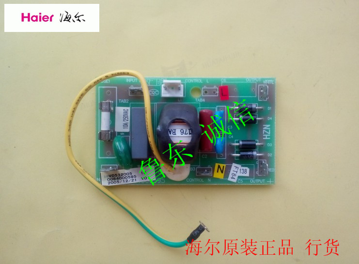 Haier refrigerator power board power filter board for 0064000595 BCD-518WS 552WB, B etc. холодильник haier bcd 241waq