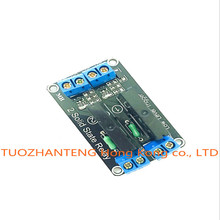 1pcs 2 Channel 5V DC Relay Module Solid State High Level SSR AVR DSP for Arduino