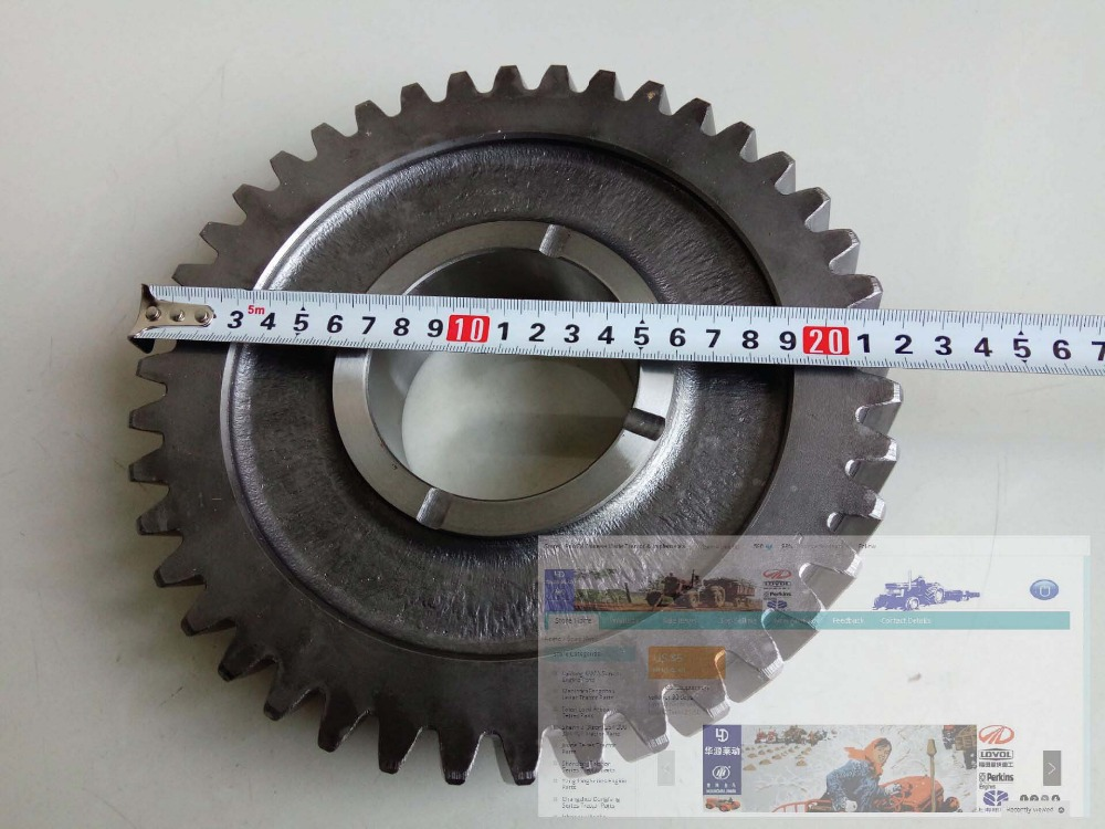 TG1204.41C.113 , the high-speed driven gear for Foton TG1204 1254 series tractor