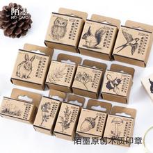 Vintage animal Geometric debris stamp DIY wooden rubber stamps for scrapbooking stationery scrapbooking standard stamp