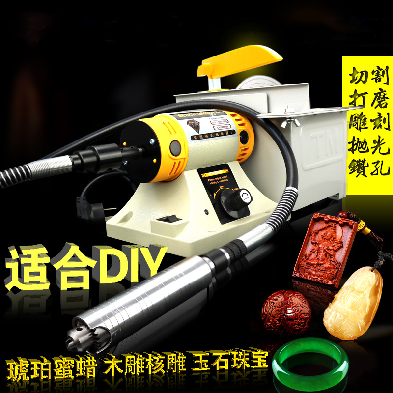 цены  Electric grinding wheel cutting machine TM-2 Woodworking amber sander jade carving engraving polishing machine