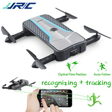 JJRC H62 Selfie Wifi FPV 720P Camera Drone RC Helicopter Foldable Quadcopter VS H61 Optical Flow Positioning Follow Drone