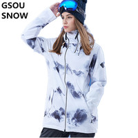 GSOU SNOW Winter Ski Jacket Women Waterproof 10K Windproof Snowboard Jacket Outdoor Mountain Skiing Jackets High