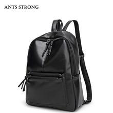 Муравьи сильный модная женская Повседневная рюкзак/качество водонепроницаемый школьная сумка регулируемый плечевой ремень сумка