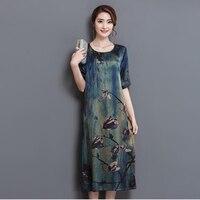 2018 New Summer High Quality Silk Print Long Dress Middle Age Vintage Elegant Large Size Loose O-Neck Women Dress AC401