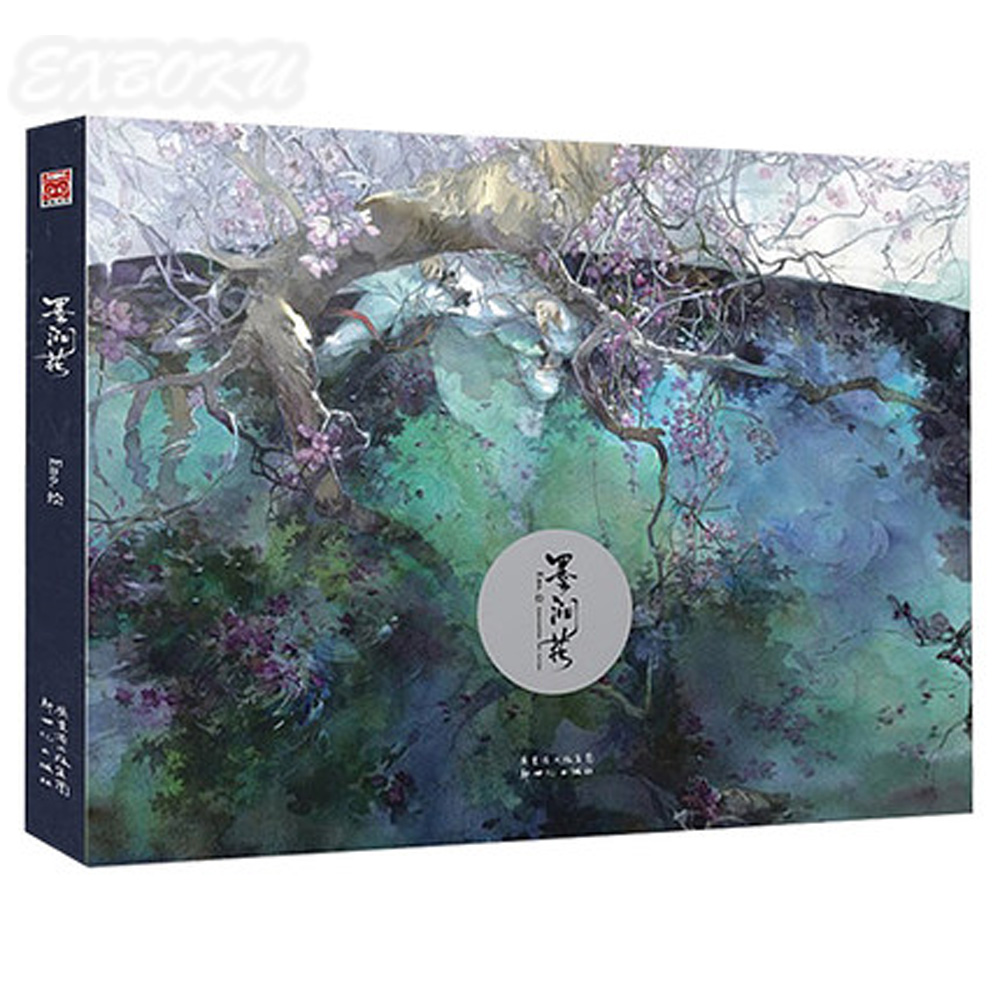 learn watercolor painting book : mo jian hua chinese Ancient figures Ladies Women watercolor pen brush drawing book chinese watercolor painting book watercolor primer will learn 500 cases of landscape article basic article food articles