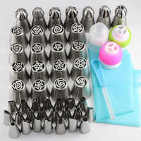 Mujiang 50Pcs Russian Tulip Nozzle Bakeware Icing Piping Tips Baking Pastry  Cake Decorating Tools 1 Pcs Silicone Bag 3 Coupler