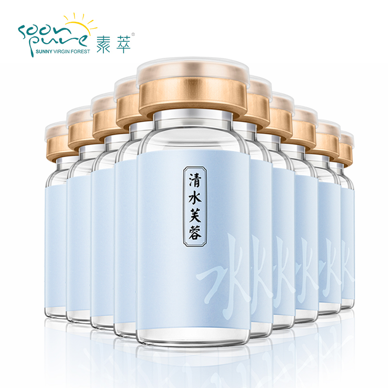 SOONPURE 10PCS Hyaluronic Acid Face Serum Deep Moisturizing Hydrate Anti Wrinkles Aging Soothing Facial Essence Beauty Skin Care