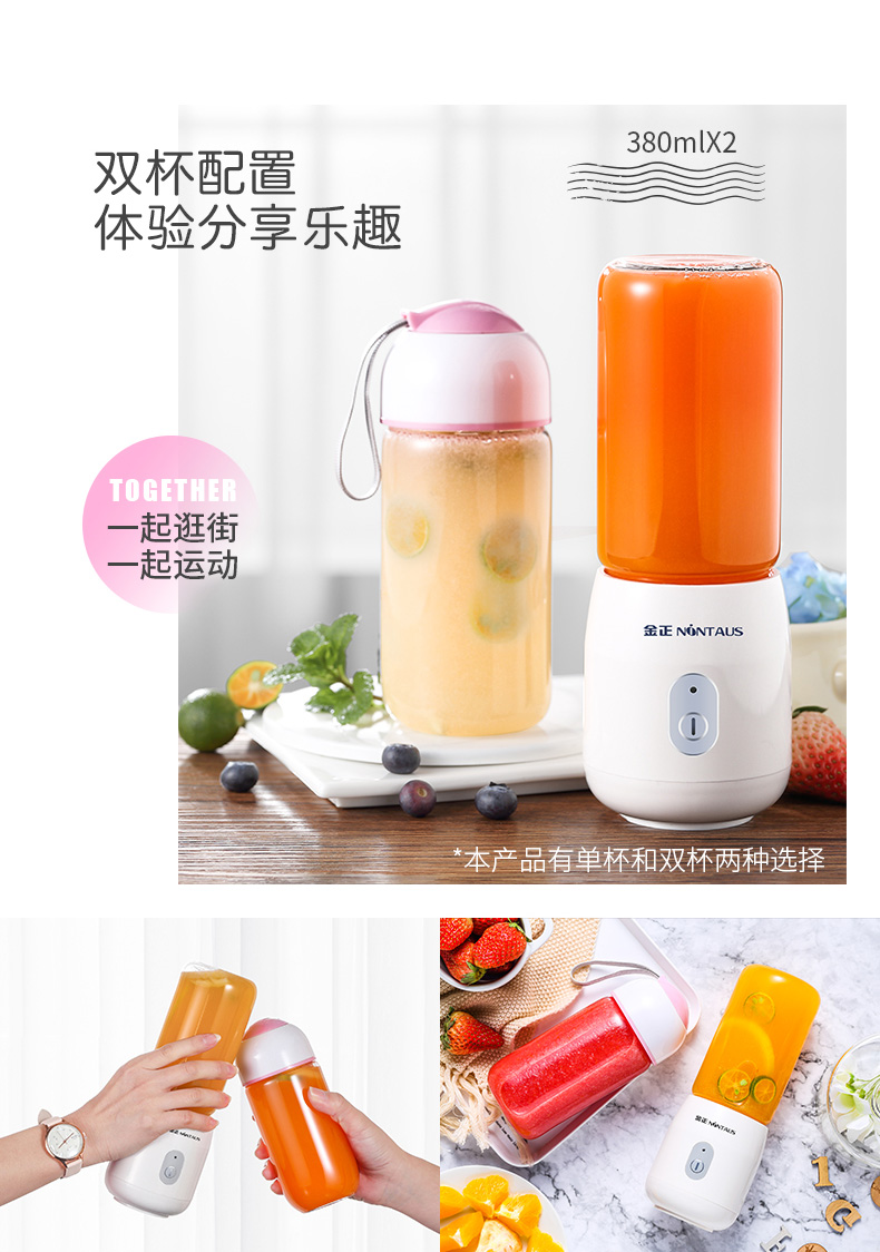 Juicer   Automatic  Portable USB Rechargeable Mini Juicer Machine Fruit Juicer Students Small Electric  Juice Cup 9