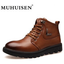 MUHUISEN Brand Super Warm Men's Winter Ankle Boots Genuine Leather Snow Boots Fahsion Male Working Shoes With Fur High Quality