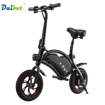 2017 New Intelligent Mini seated electric scooter car folding bike bicycle for adults with Mobile APP