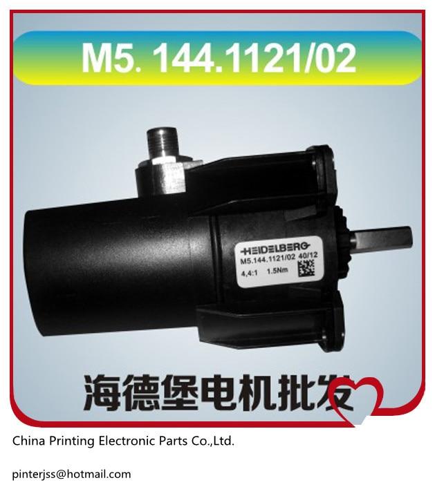 2 pieces printing machine sm74 cd102 motor M5.144.1121/02 hengoucn printer motor2 pieces printing machine sm74 cd102 motor M5.144.1121/02 hengoucn printer motor