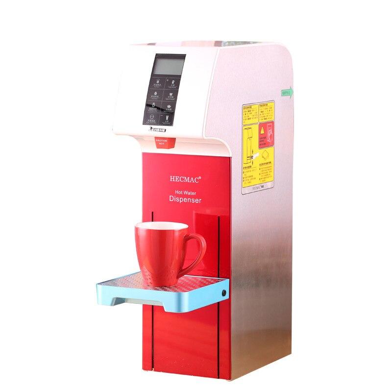 Intelligent machine à eau machine à café automatique Réglable contrôle de la température Chaude machine à eau LHH-HHB125