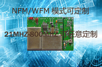 200MHZ 230MHZ FM Radio Frequency Band FM Emission 210MHZ 270MHZ Emission Module