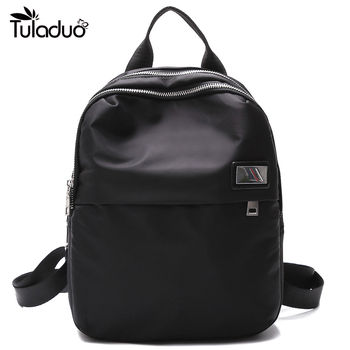 Women Nylon Backpack Casual Female School Bags For Teenagers Solid Color New Style Girls Boy Waterproof Bags With Silt Pocket new style school bags for boys
