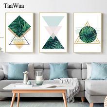 Абстрактный постер геометрический мраморный многоугольник настенное