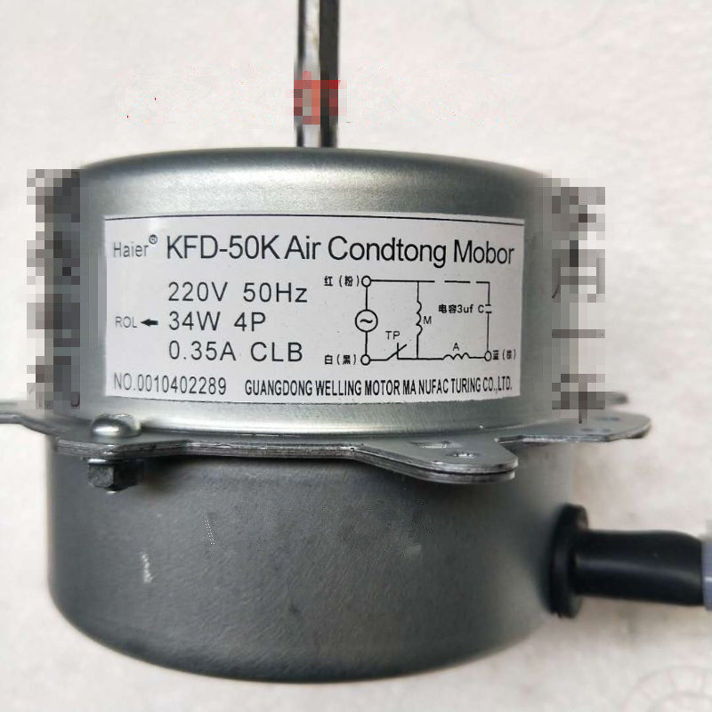 YDK36-6 Air conditioner motor outdoor fan motor Suitable for Midea on