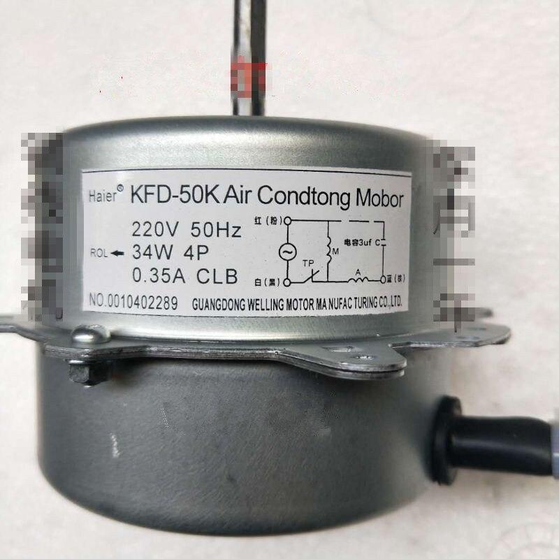 Оригинальный кондиционер вентилятора для haier воздухокондиционер части KFD-50K 0010402289 34 Вт медный провод двигателя