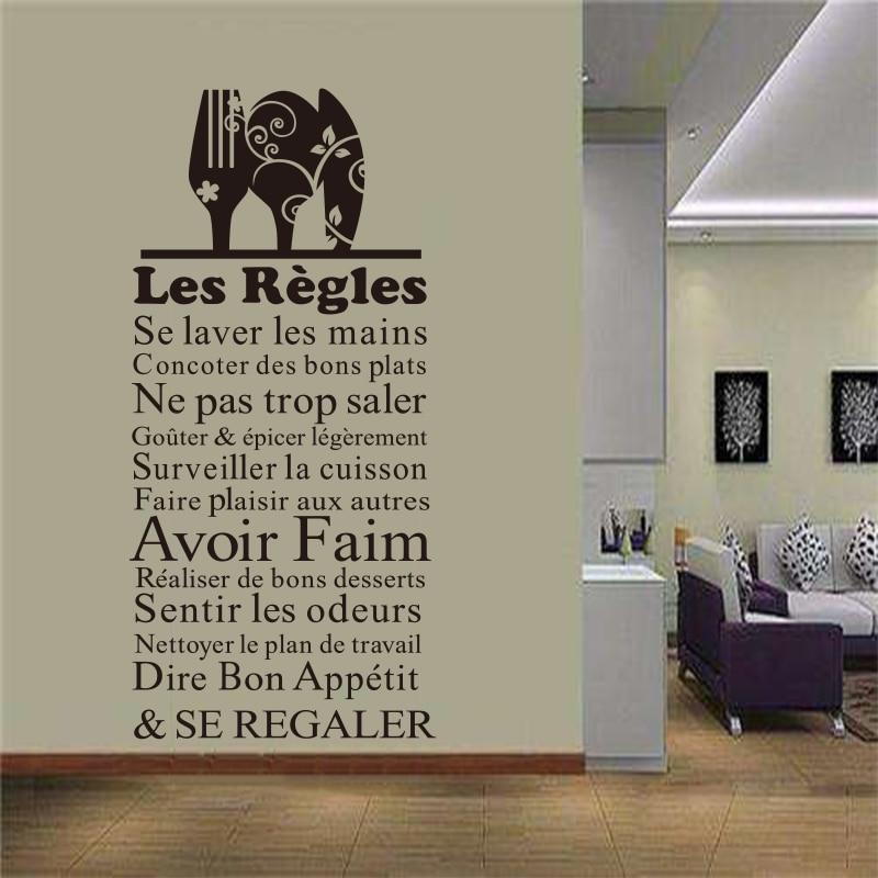 Creative French Les Regles De La Cuisine Vinyl Wall Sticker