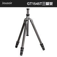 GT1543T обновления GT1545T 1 удобный дорожный штатив CD50