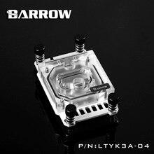 Barrow transparent acrylic CPU waterblock 0.4MM microcutting micro waterway for AMD Ryzen AMD 1/2/3/4 LTYK3A-04