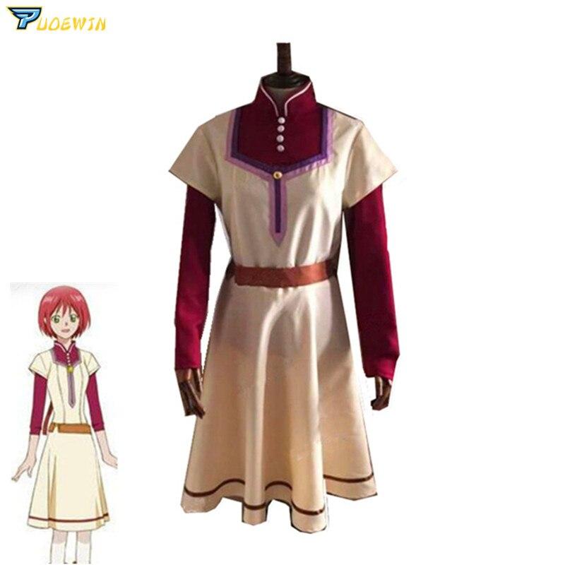 Akagami no Shirayukihime Shirayuki Dress Cosplay Costume From Snow White