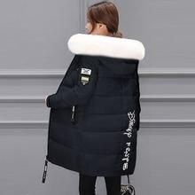 Зимняя женская куртка, средней длины, с хлопковой подкладкой, куртки с большим меховым капюшоном, с воротником, парки, утолщенное теплое зимнее пальто, женские парки