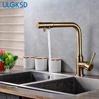 Kitchen Faucet Antique Brass Single Handle Purification Water No Led Purified Faucets Mixer Tap Para Kitchen