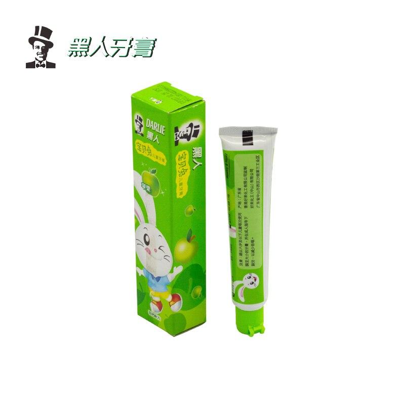 Calcium Apple Promotion-Shop for Promotional Calcium Apple on ...