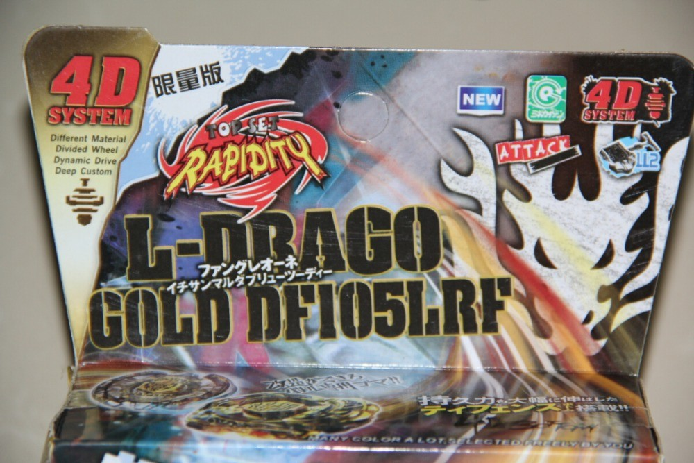 1pcs-Beyblade-Metal-Fusion-4D-Kreisel-Beyblade-Metall-Fusion-Arena-L-Drago-Gold-Bayblade-Metal-M088 (2)