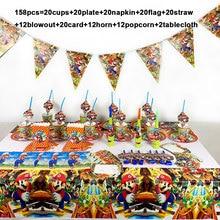 لوازم تزيين حفلات سوبر ماريو بروس طقم 158 قطعة أدوات مائدة للاستعمال مرة واحدة أكواب ورقية ومنديل ومنديل بوق