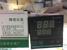 XMTA XMTE XMTG XMTD 618 608 Thermometer