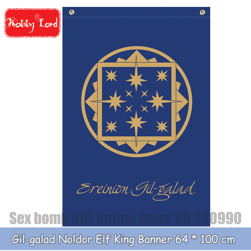 Ereinion Gil galadof last Noldor elf King in Middle_Earth banners of Lord of the Rings Cosplay props flag battle Flag 64 100cm in Party Favors from Home Garden