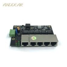 管理 5 ポート 10/100 メートル産業用イーサネットスイッチ pcba ボード OEM 自動オートセンシングポート PCBA ボード OEM マザーボード
