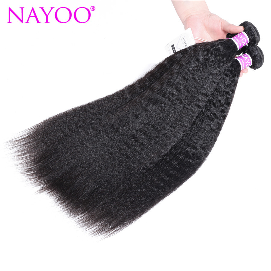 NAYOO Hair Products 4Pcs Brazilian Kinky Straight Hair Bundles 100% Human Hair Weave Remy Hair Natural Color