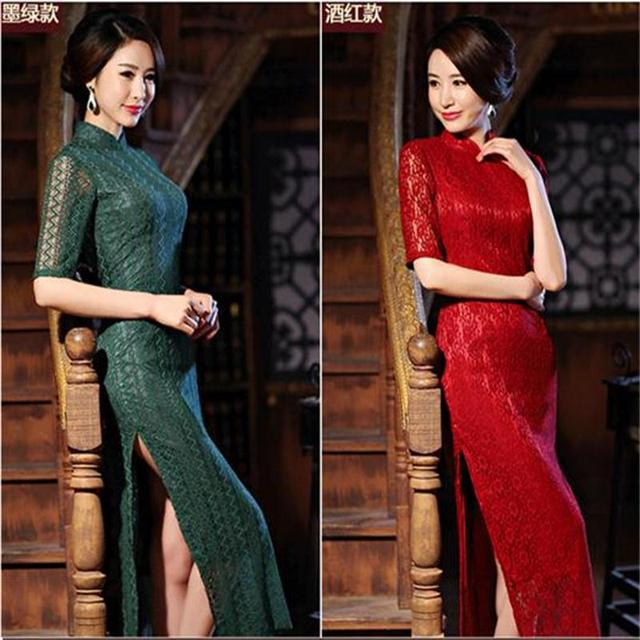 Red/Green Chinese Tradition Women's Lace Hand Coil Clasper Long Cheong-sam Evening Dress S M L XL XXL