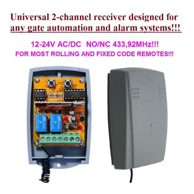 Cheapest 100sets DC AC 12 24V 2 channel 433 92mhz wireless remote control switch for garage