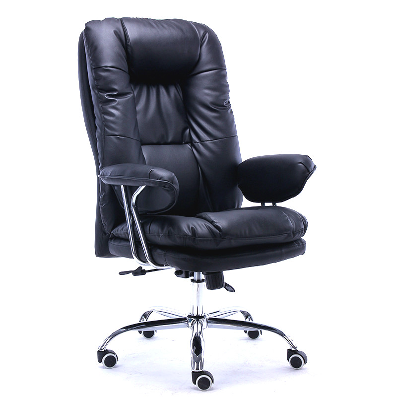 buy the new multi functional office chair