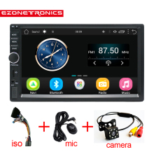2 Din Android 6.0 Car Radio Stereo 7″1024*600 Universal Car Player GPS Navigation Wifi Bluetooth USB Radio Audio Player No DVD