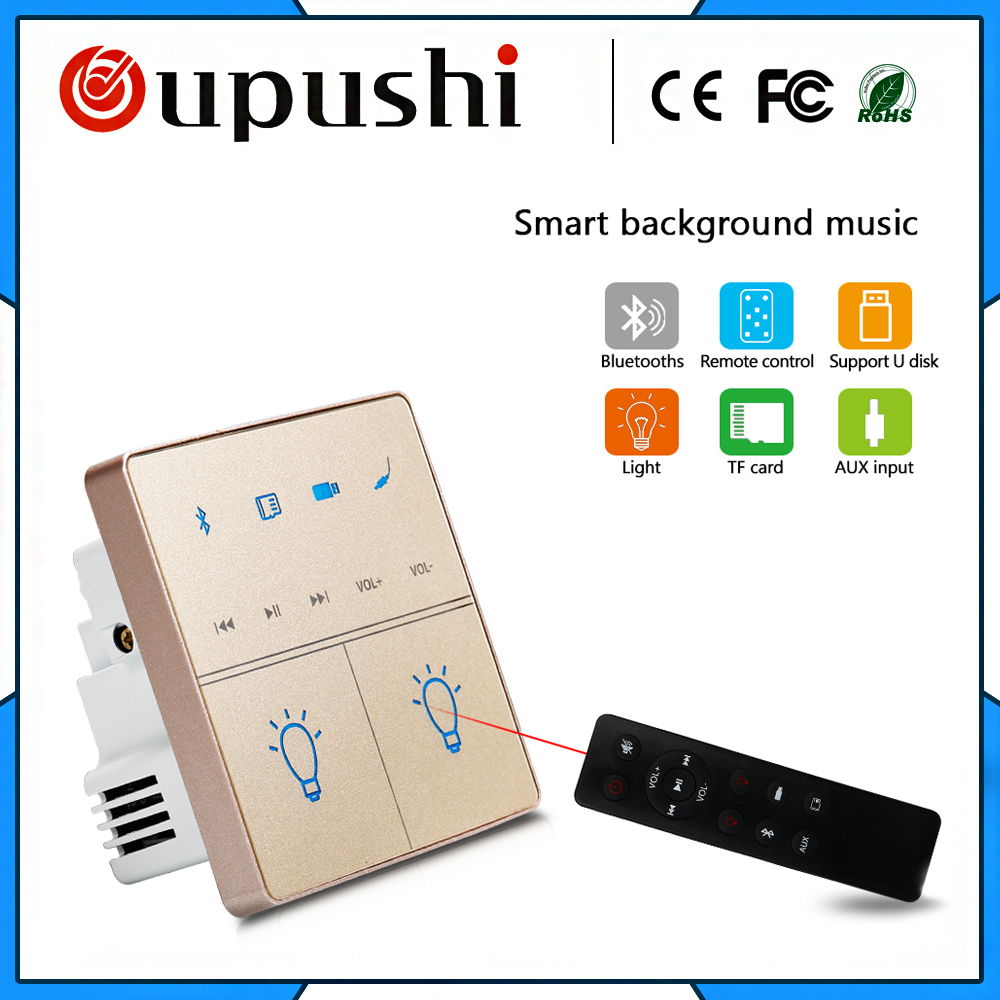 Theater Light Control System: OUPUSHI Wireless Bluetooth Smart Home Background Music