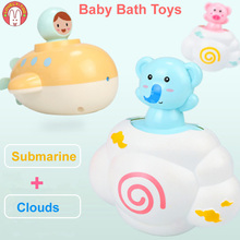 Baby Bath Toy Kids Motorboa Bathroom Bathtub Play Water Faucet Floating Spray Cloud Squeeze Shower Games child Swimming Pool Toy кеды adidas originals adidas originals ad093amalpt2
