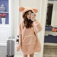 Free Shipping Women Winter Fashion Pink Hoodie Fleece Fluffy Lambswool Coat Rabbit Ear Oversized Loose Long