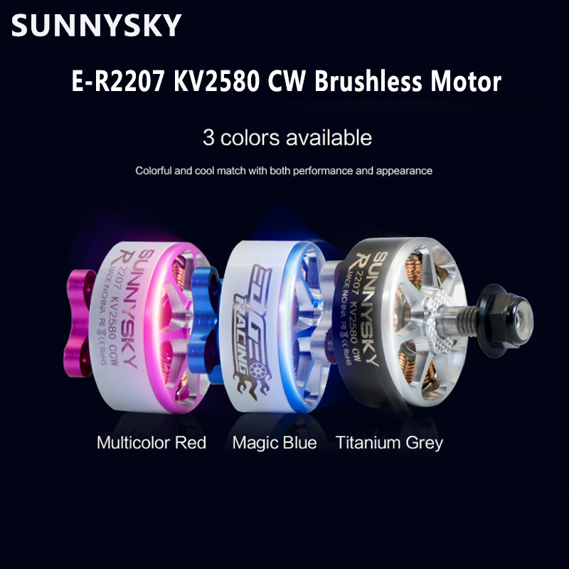 Sunnysky E-R2207 R2207 2207 Brushless Motor 2580KV 3-4S For RC Drone FPV Racing Multi Rotor DIY Frame Spare Parts Accs