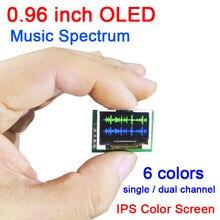 DYKB 0.96 inch color OLED Music Spectrum Display Analyzer W/ CLOCK MP3 Amplifier Audio Level Indicator rhythm Analyzer VU METER
